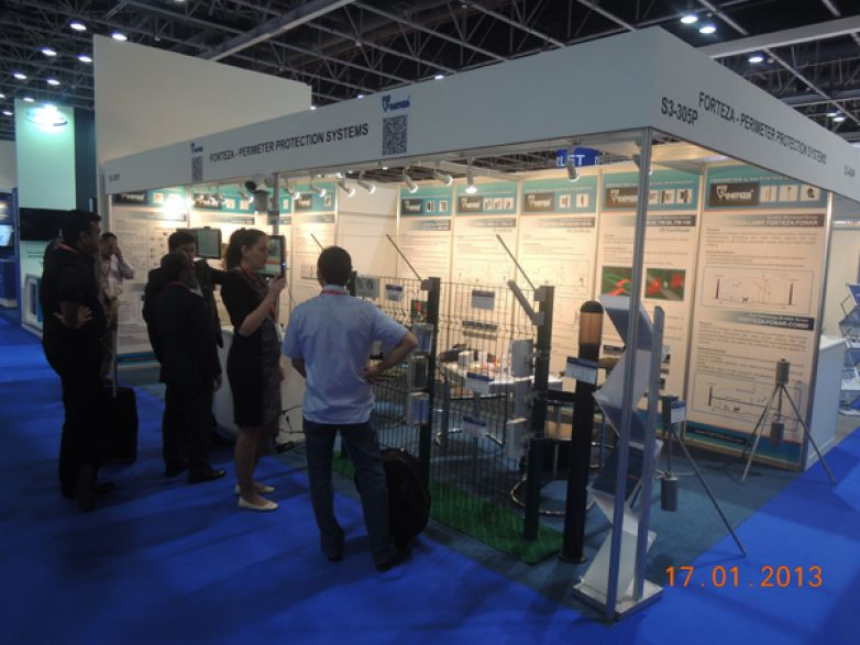 "Exhibition ""INTERSEC 2013"" Dubai, UAE"