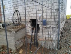 FMC 24 microwave detectors installation on wall harrow detection zone only 1 meter